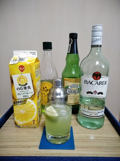 f:id:hito-game-cocktail:20201220214347j:plain