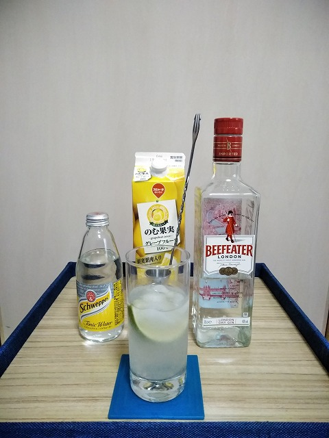 f:id:hito-game-cocktail:20201220214620j:plain