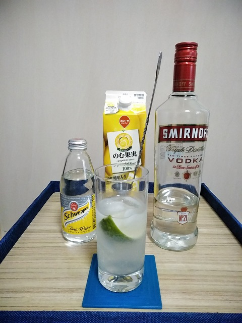 f:id:hito-game-cocktail:20201220214727j:plain