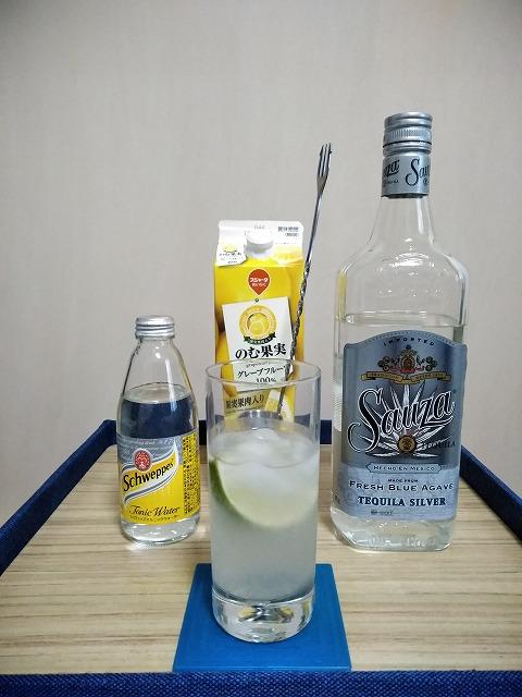 f:id:hito-game-cocktail:20201220214956j:plain