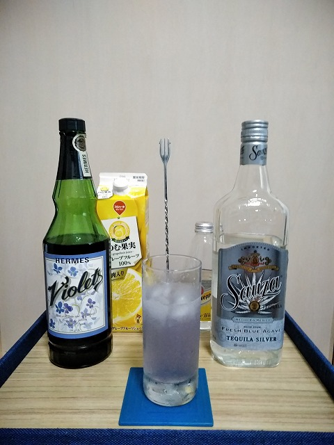 f:id:hito-game-cocktail:20201220215246j:plain