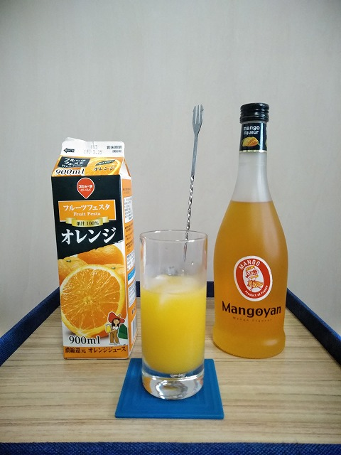 f:id:hito-game-cocktail:20201220215357j:plain