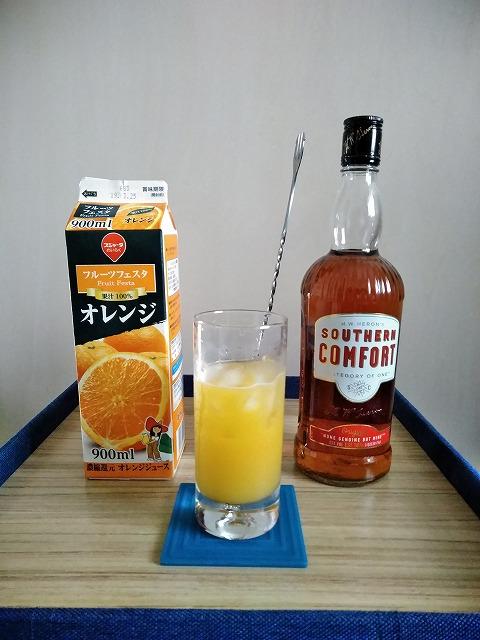 f:id:hito-game-cocktail:20201220215727j:plain