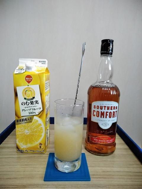 f:id:hito-game-cocktail:20201220215912j:plain