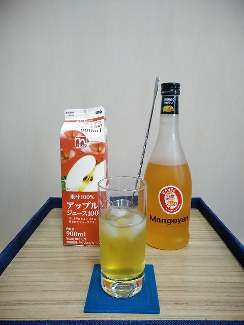 f:id:hito-game-cocktail:20201220220441j:plain