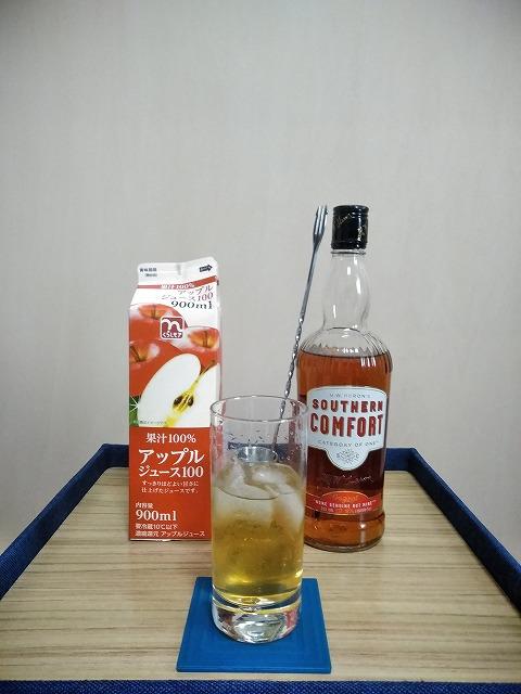 f:id:hito-game-cocktail:20201220220535j:plain