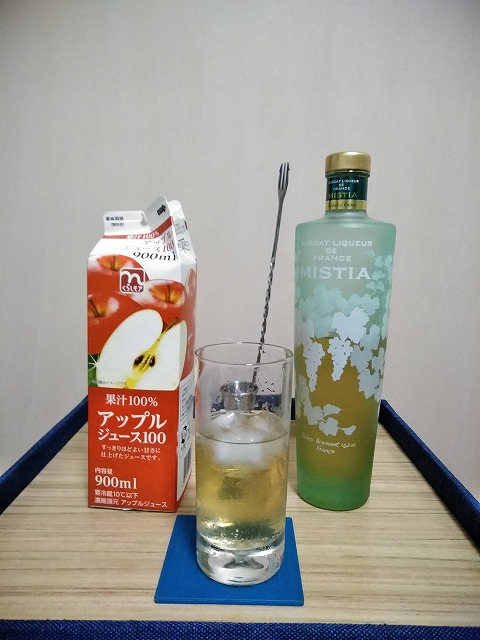 f:id:hito-game-cocktail:20201220220726j:plain