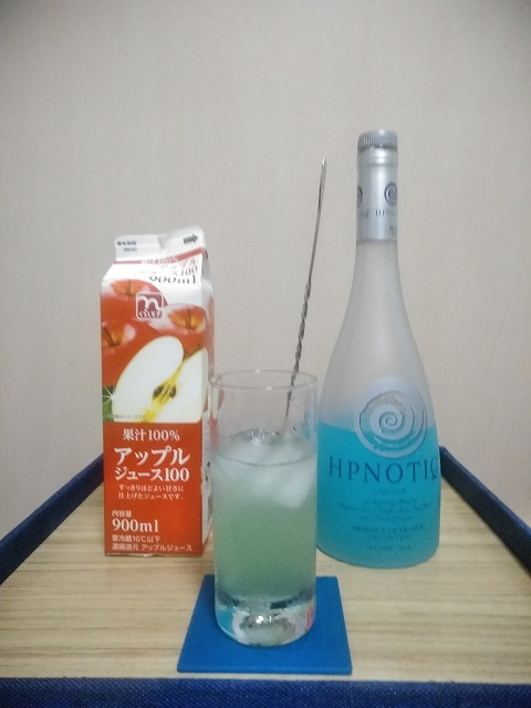f:id:hito-game-cocktail:20201220220900j:plain