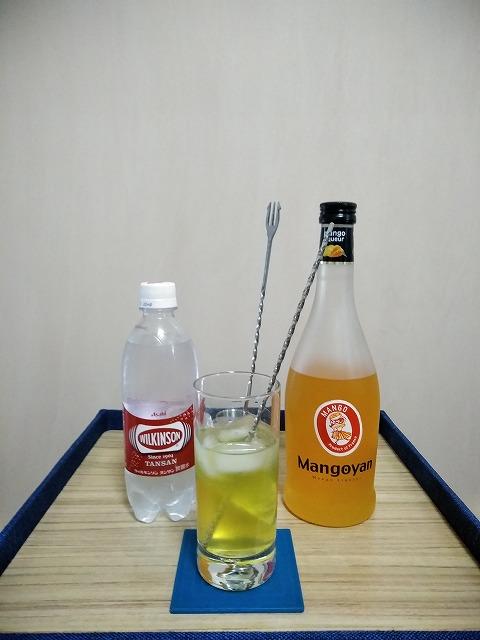 f:id:hito-game-cocktail:20201220221112j:plain