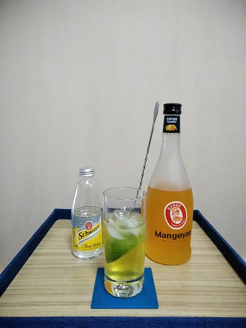 f:id:hito-game-cocktail:20201220221201j:plain