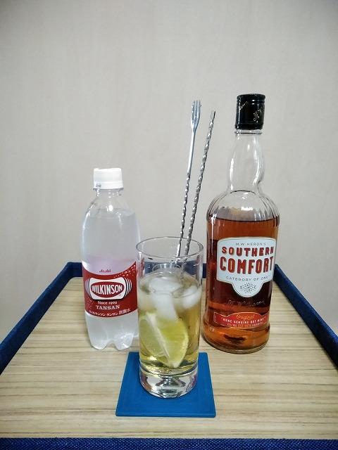 f:id:hito-game-cocktail:20201222204929j:plain