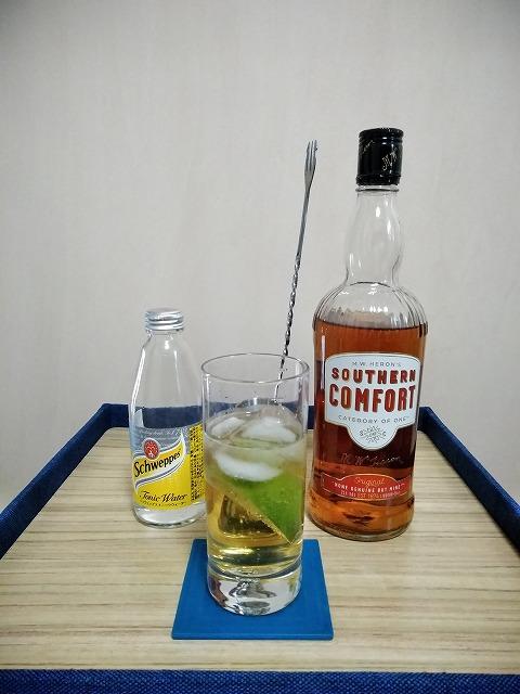 f:id:hito-game-cocktail:20201222205121j:plain