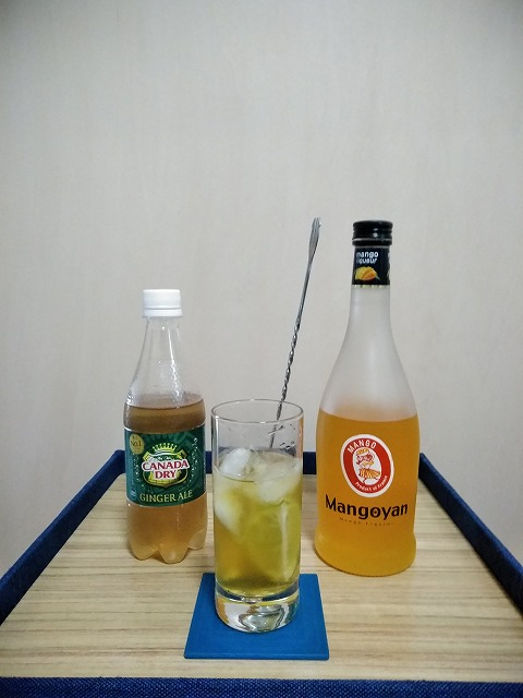 f:id:hito-game-cocktail:20201222205244j:plain