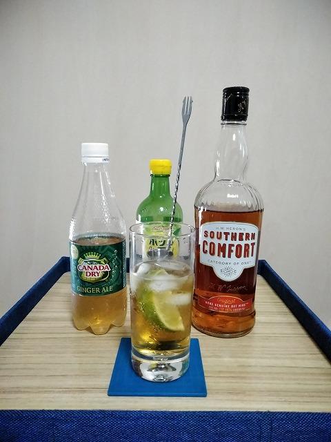 f:id:hito-game-cocktail:20201222205754j:plain