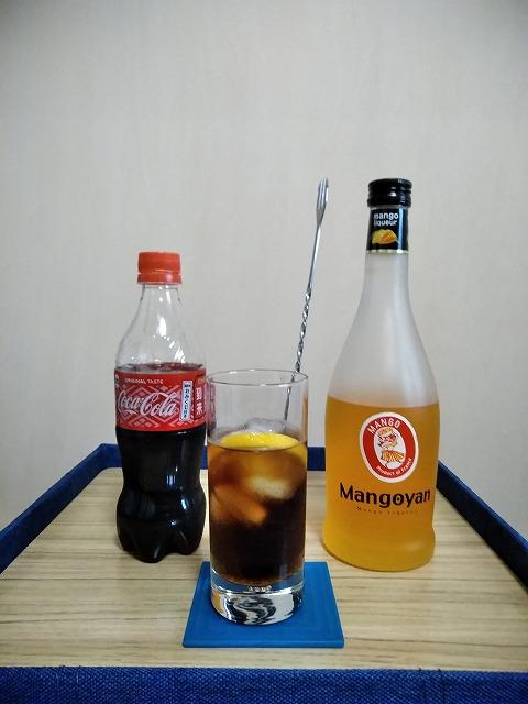 f:id:hito-game-cocktail:20201222205932j:plain