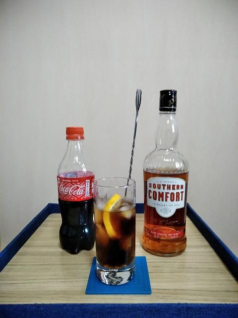 f:id:hito-game-cocktail:20201222210142j:plain