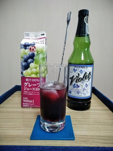 f:id:hito-game-cocktail:20201222210310j:plain