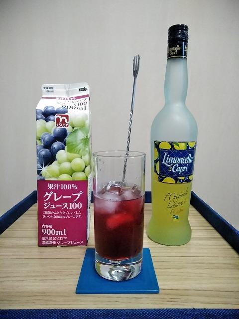 f:id:hito-game-cocktail:20201222210515j:plain