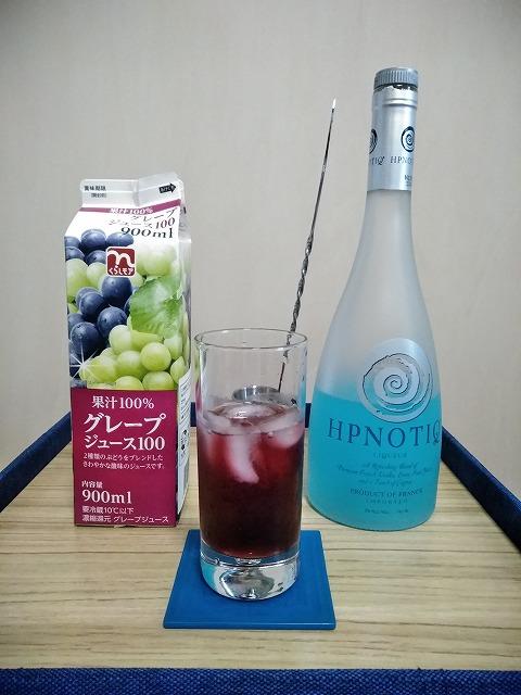 f:id:hito-game-cocktail:20201222210641j:plain