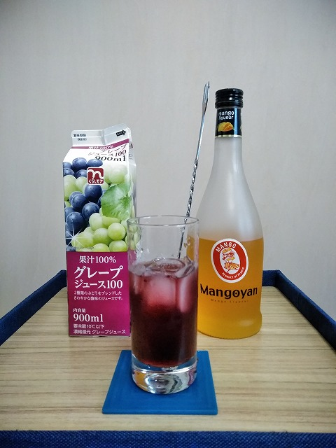 f:id:hito-game-cocktail:20201222210844j:plain