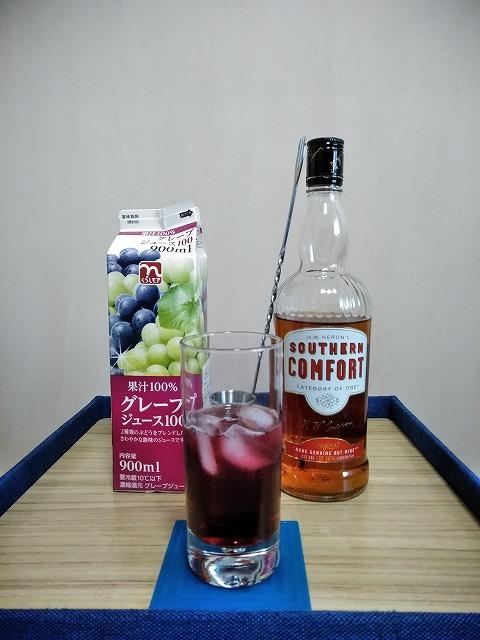 f:id:hito-game-cocktail:20201222211019j:plain