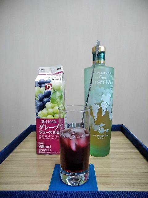 f:id:hito-game-cocktail:20201222212117j:plain