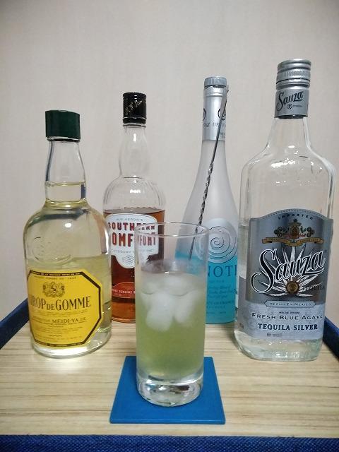 f:id:hito-game-cocktail:20201222212636j:plain