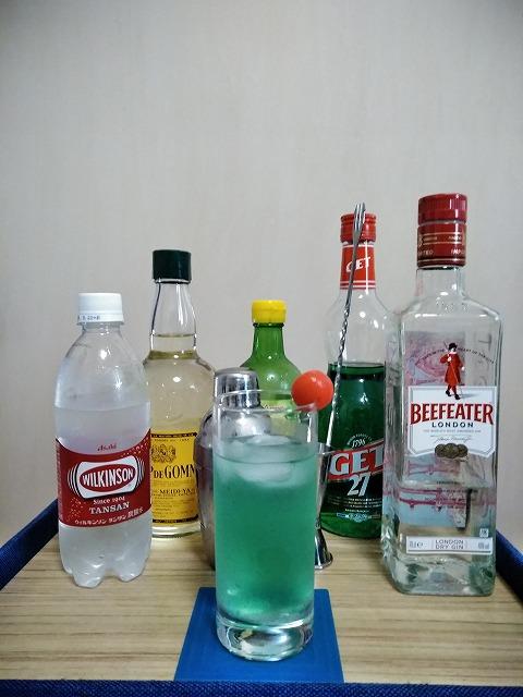f:id:hito-game-cocktail:20201222213326j:plain