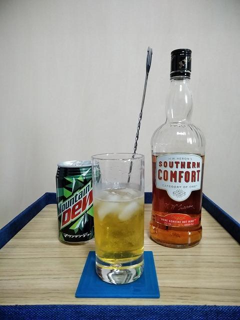 f:id:hito-game-cocktail:20201222213921j:plain