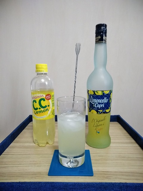 f:id:hito-game-cocktail:20201222214039j:plain
