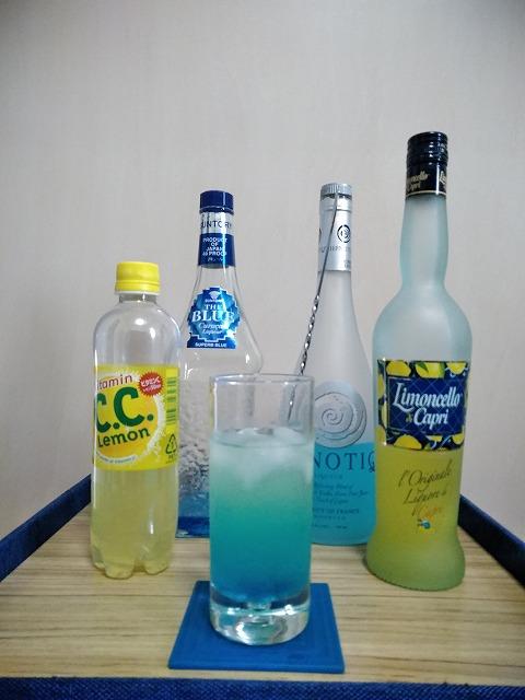 f:id:hito-game-cocktail:20201222214240j:plain