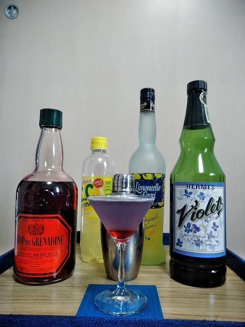f:id:hito-game-cocktail:20201222214404j:plain