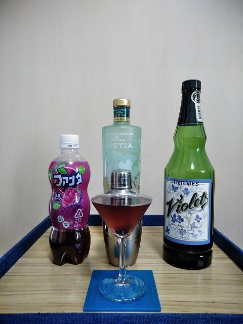 f:id:hito-game-cocktail:20201222214625j:plain