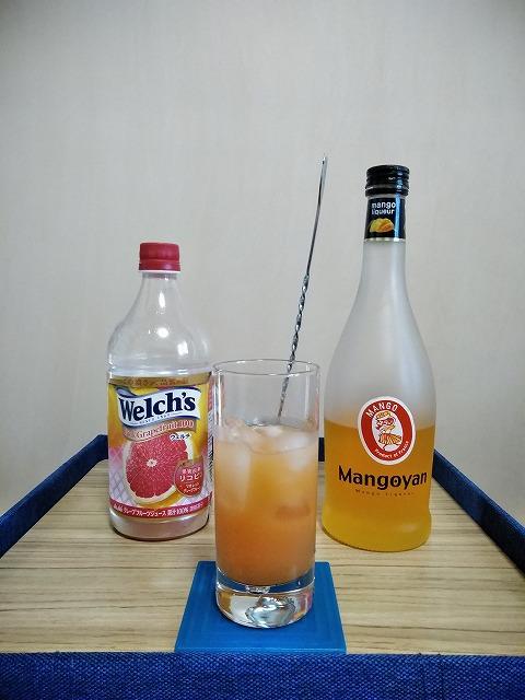 f:id:hito-game-cocktail:20201228095542j:plain