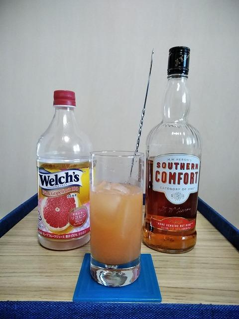 f:id:hito-game-cocktail:20201228095741j:plain