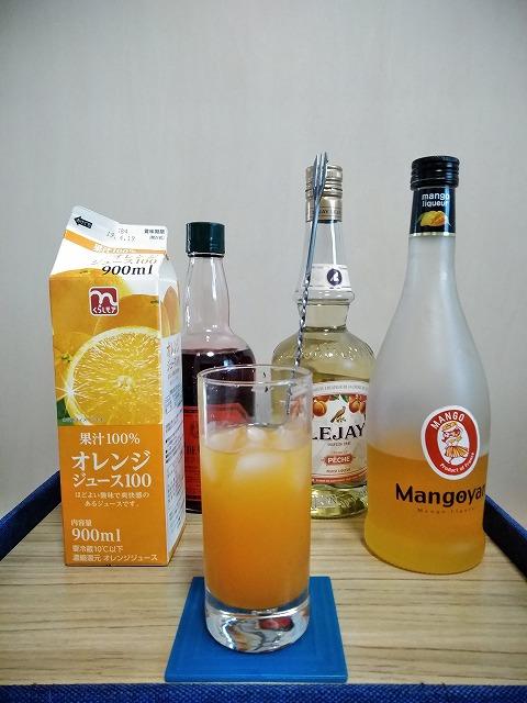 f:id:hito-game-cocktail:20201228095857j:plain