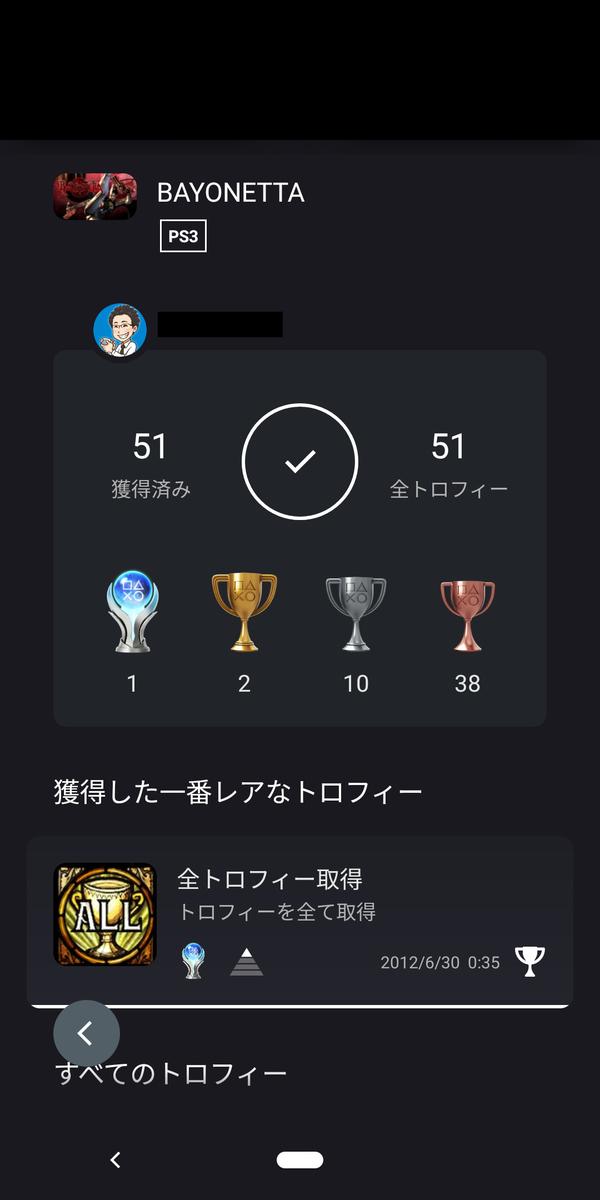 f:id:hito-game-cocktail:20210805120054j:plain