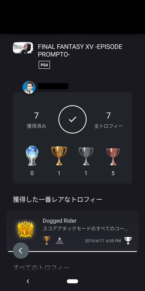 f:id:hito-game-cocktail:20210805124950j:plain