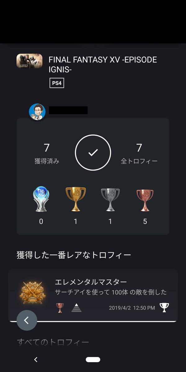 f:id:hito-game-cocktail:20210805125000j:plain