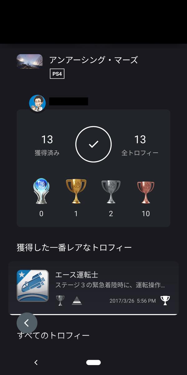 f:id:hito-game-cocktail:20210805125225j:plain