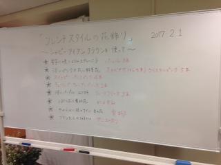 f:id:hito-hana:20170202110552j:plain
