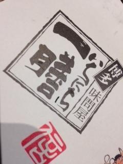 f:id:hito-hana:20171012192043j:plain