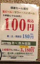 f:id:hito-hana:20180831085127j:plain