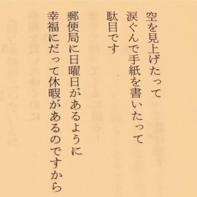 f:id:hito-k:20170621050148j:plain