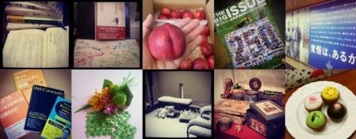 Instagram 2014から