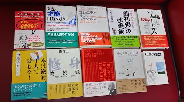 本棚の10冊