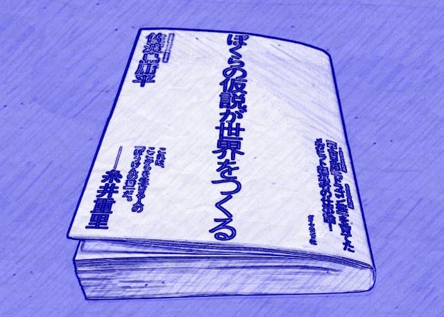 20170109054103