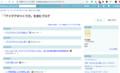 はてなキーワードの「〜を含むブログ」画面サンプル