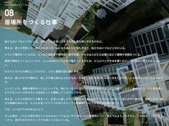 f:id:hito-kan:20190505154326p:plain