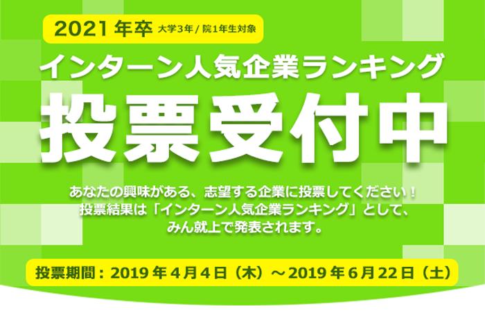 f:id:hito-productplanning:20190606132612p:plain